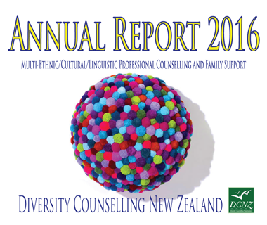 dcnz_annualreport2016_01_coverpage-icon