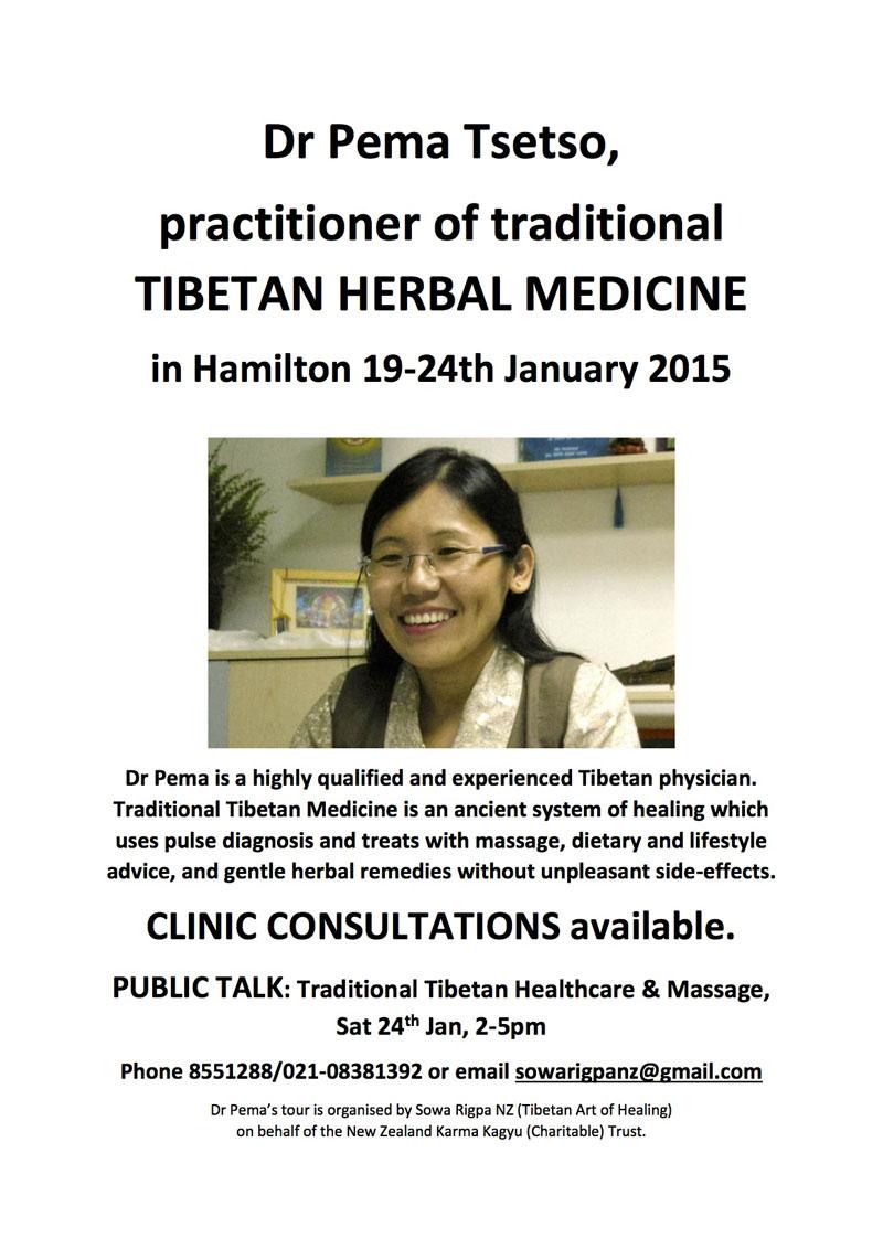 Dr Pema poster Hamilton clinic