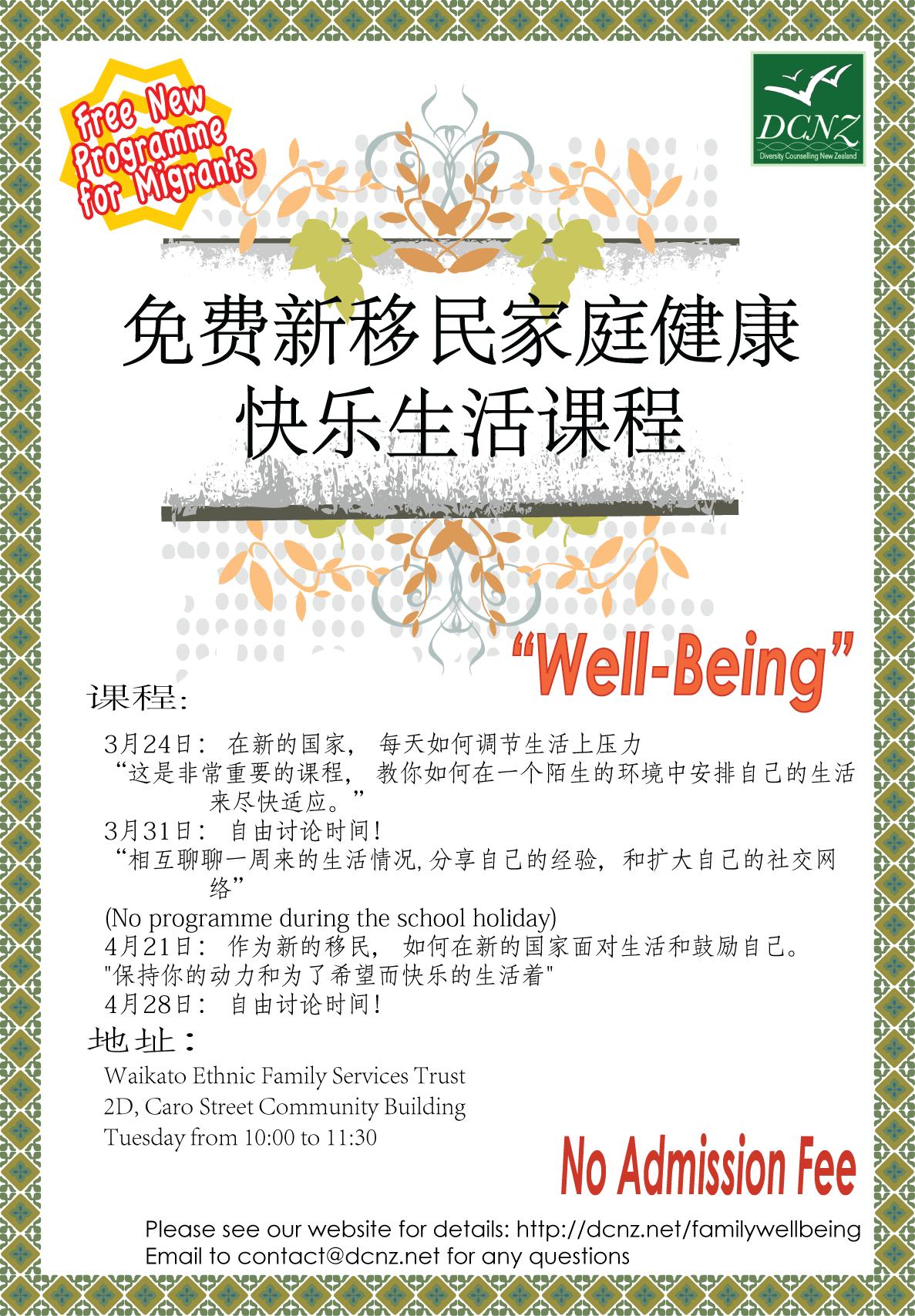 FWB_Leaflet_2015_A4-04_Chinese