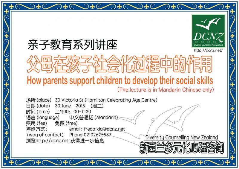 DCNZ CD_CHI-2015
