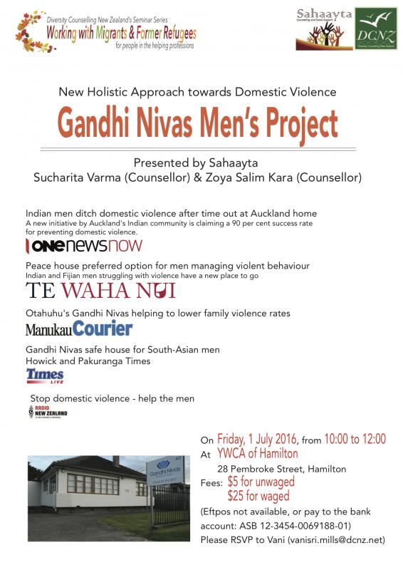WMFR001-Gandhi Nivas-01July2016