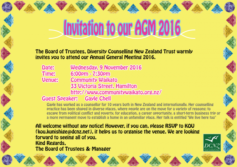 agm-invitation-card-on-9nov2016