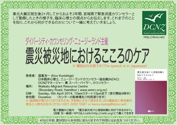 Japanese Seminar (日本語セミナー)
