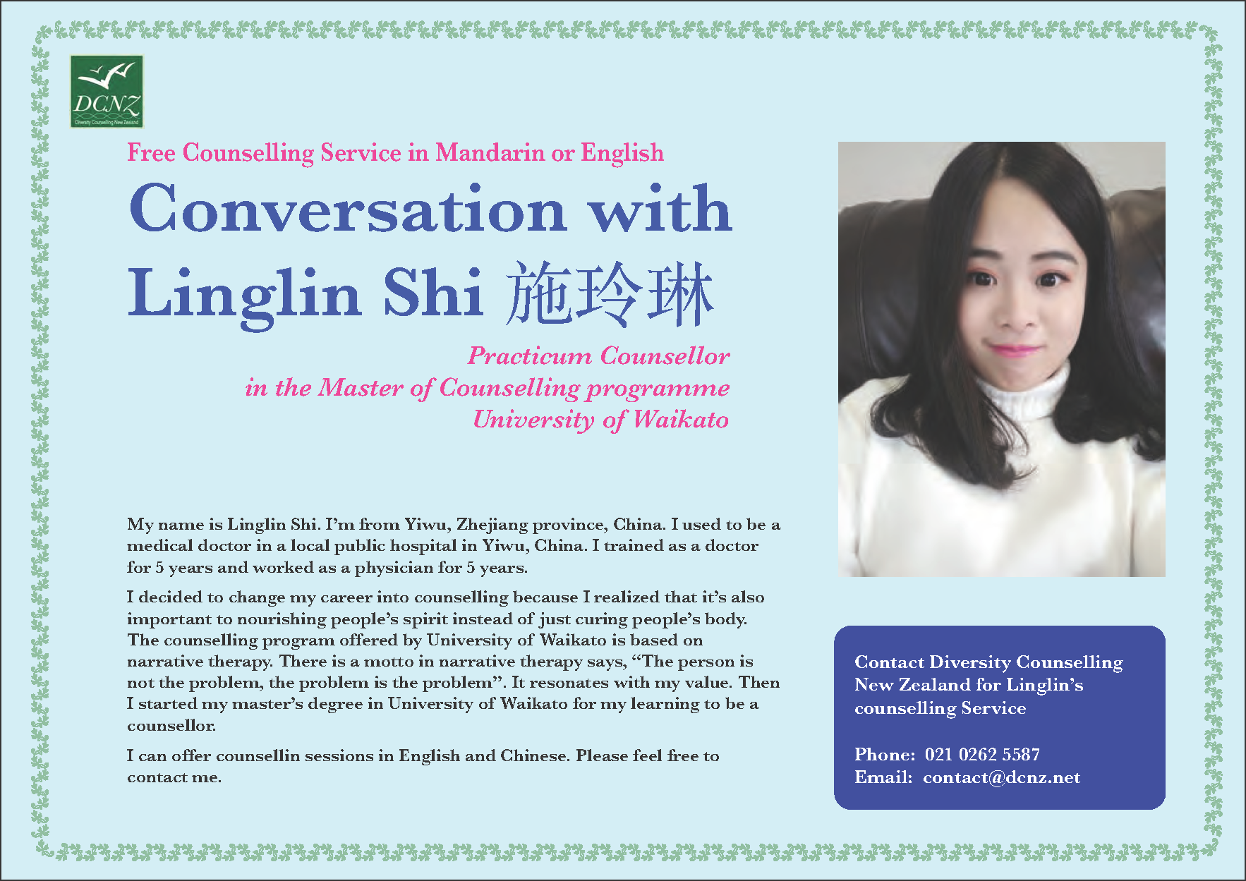 Free Counselling in English and Chinese with Linglin