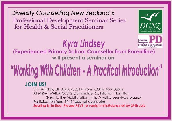 PD Seminar on 5th August 2014