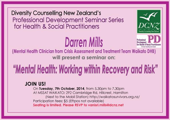 PD Seminar on 7th October 2014
