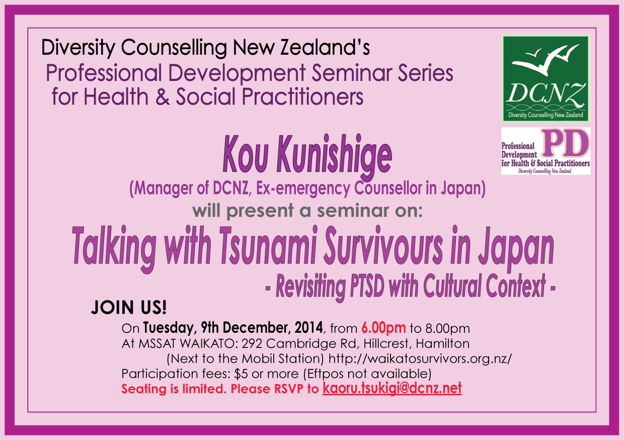 PD Seminar on 9th December 2014