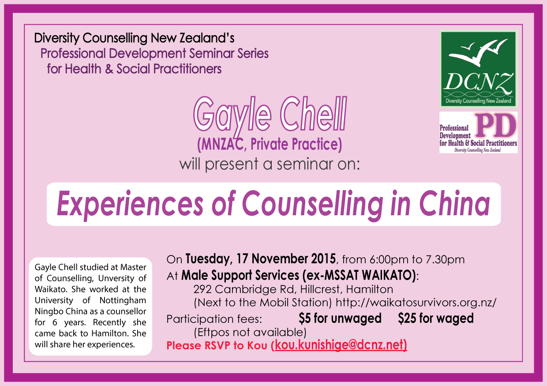 PD Seminar on 17 November 2015