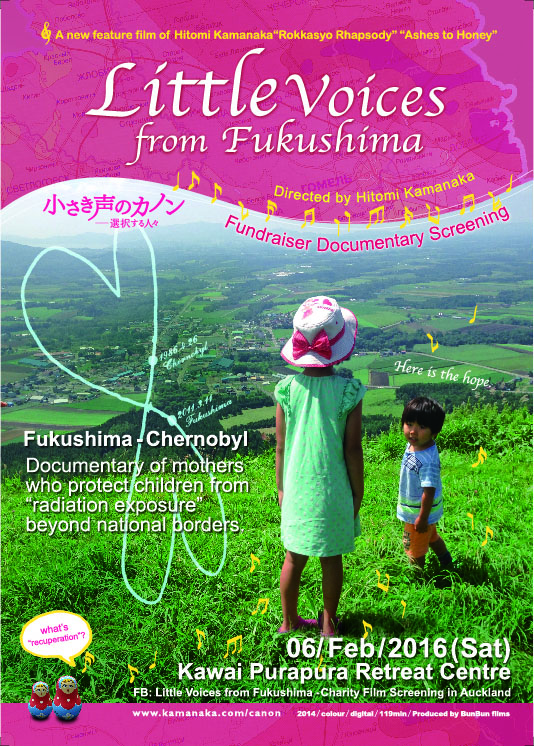 "Charity Film Screening – ""Little Voices from Fukushima"""