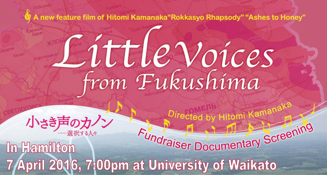 Little Voices from Fukushima – Charity Film Screening in Hamilton
