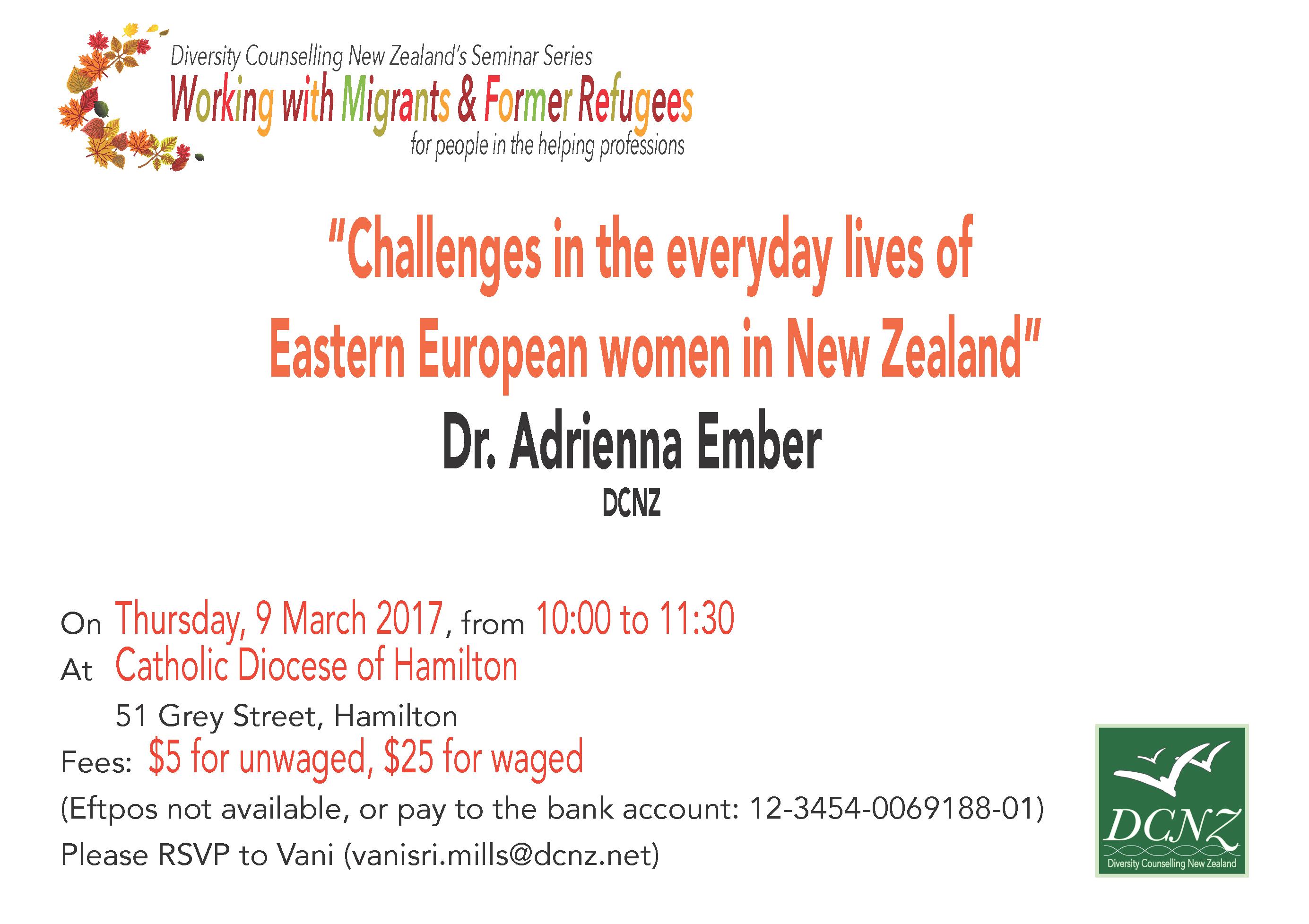 DCNZ WWMFR Seminar on 9 March