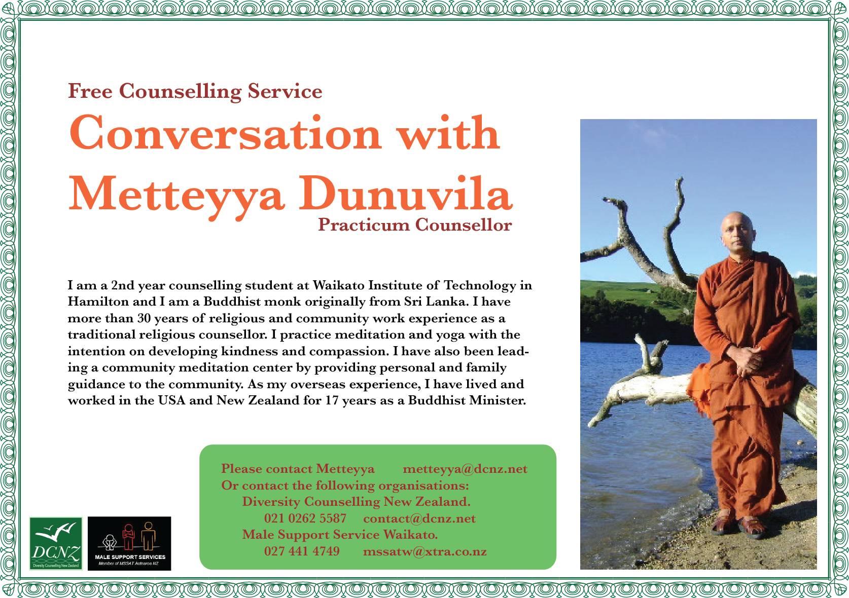 Conversation with  Metteyya Dunuvila (Practicum Counsellor)