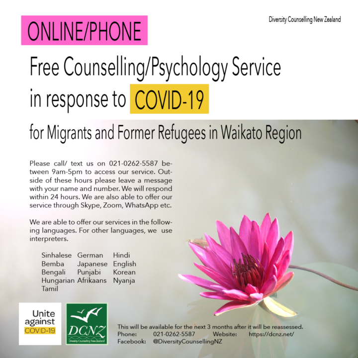 [ONLINE/PHONE]Free Counselling/Psychology Service in response to COVID-19