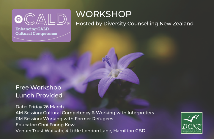 Enhancing CALD Workshop (Free) on 26 March