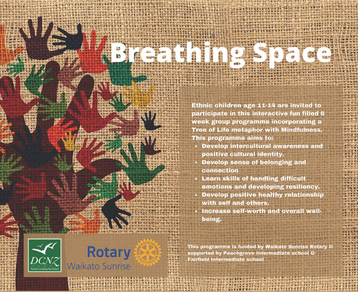 Breathing Space Programme 2021