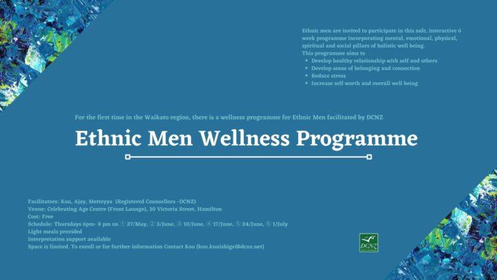 Ethnic Men Wellness Programme
