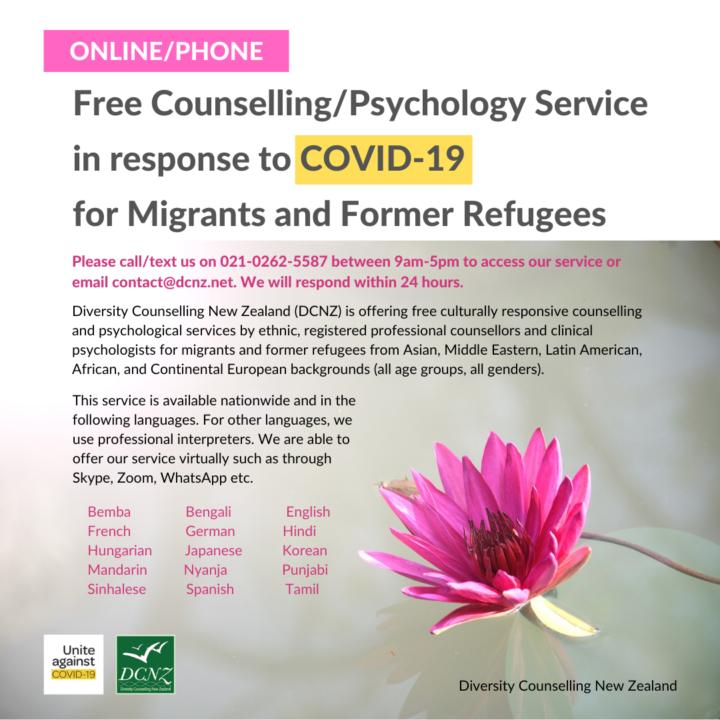 Free Counselling/Psychology Service